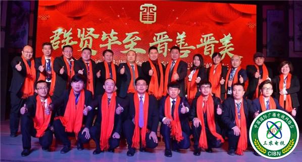 山西晋善晋美酒主题发展年会暨清香原浆连锁高峰论坛成功举行