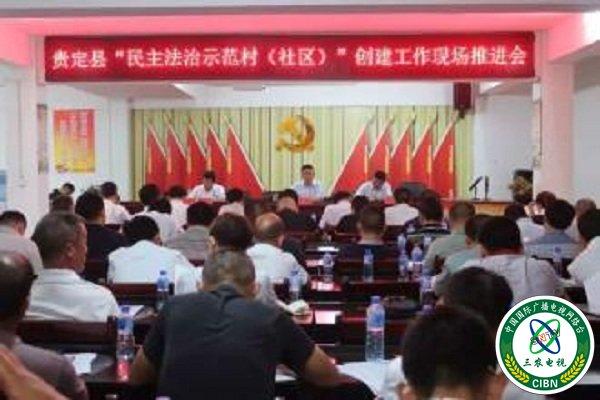 安徽22个村(社区)入选全国民主法治示范村(社区)(附名单)