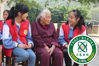 安徽省太和县坟台镇志愿者:除夕夜送迷路老人回家