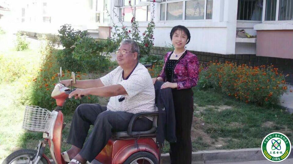 记全国最美家庭李秀英和残疾丈夫的三十年之二《结婚登记》