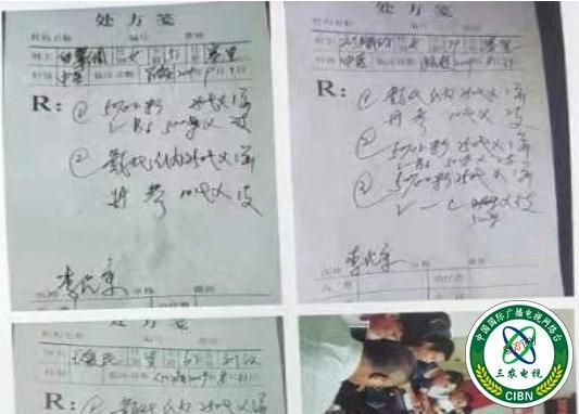 永年刘汉乡卫生院聘用无医师资格证人员行医是否有过?