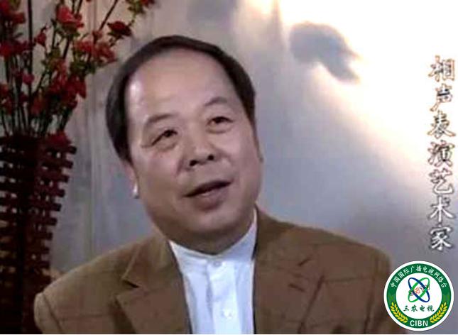 【曲艺之家】著名相声表演艺术家马云路的艺术人生