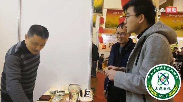 广安松针茶等1000多种四川优质农产品飘香北京