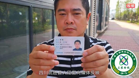 四川南部县:农民工六年讨薪无果 折射职能部门监管乏力(视频)