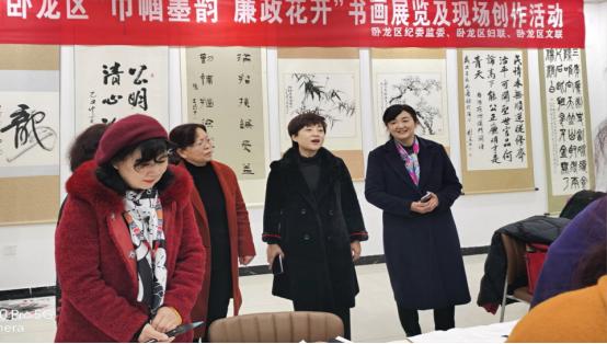 河南省卧龙区:举办廉政书画作品展暨女子书法画家创作笔会活动