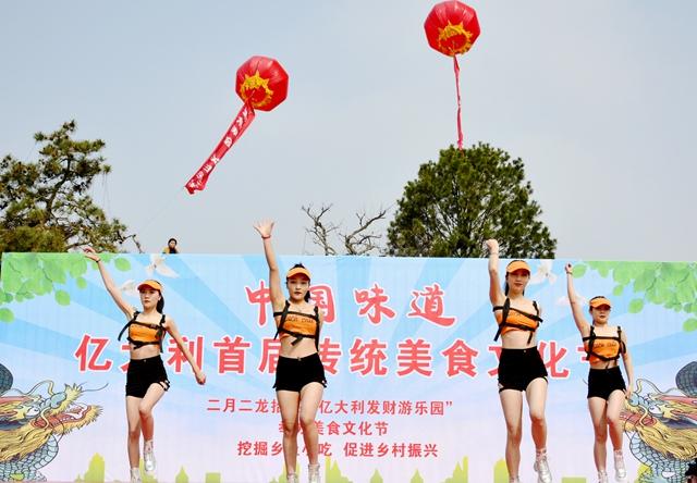 网红助力乡村振兴:亿大利首届美食文化节开幕