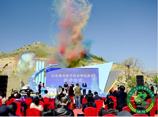 山东青州航空科技博览基地正式开园