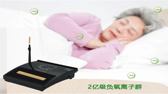 睡眠好了,才是真的好!浅析九美葡力负氧离子---优质睡眠专家